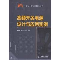 http://ec4.images-amazon.com/images/I/41dctf6QnQL._AA200_.jpg