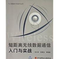 http://ec4.images-amazon.com/images/I/41dcylMdGBL._AA200_.jpg