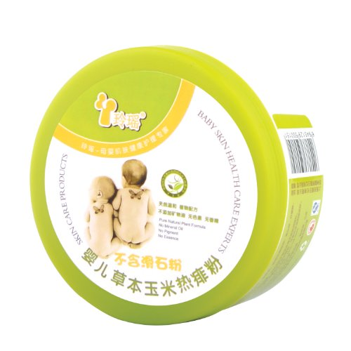 玲瑶婴儿草本玉米热痱粉140g