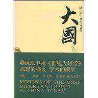 http://ec4.images-amazon.com/images/I/41ddnKsUP2L._AA200_.jpg