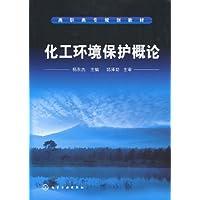 http://ec4.images-amazon.com/images/I/41dduLZTRGL._AA200_.jpg