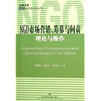 http://ec4.images-amazon.com/images/I/41di7bjXoHL._AA200_.jpg