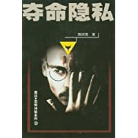 http://ec4.images-amazon.com/images/I/41dihjKbKkL._AA200_.jpg