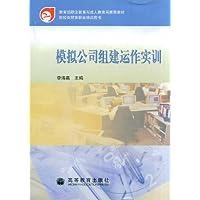 http://ec4.images-amazon.com/images/I/41dipQ6%2BCTL._AA200_.jpg
