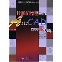 http://ec4.images-amazon.com/images/I/41djE1idjqL._AA200_.jpg