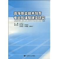 http://ec4.images-amazon.com/images/I/41djzd2CyuL._AA200_.jpg