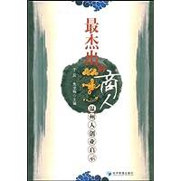 http://ec4.images-amazon.com/images/I/41dknee1ImL._AA200_.jpg