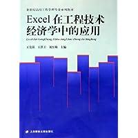http://ec4.images-amazon.com/images/I/41dkxRsjqtL._AA200_.jpg