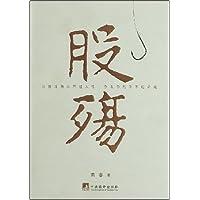 http://ec4.images-amazon.com/images/I/41dmwaqsP0L._AA200_.jpg