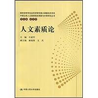 http://ec4.images-amazon.com/images/I/41dnZmLVYBL._AA200_.jpg