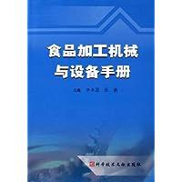 http://ec4.images-amazon.com/images/I/41dqNzqUJTL._AA200_.jpg