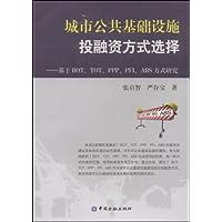 http://ec4.images-amazon.com/images/I/41dr7fsx2rL._AA200_.jpg