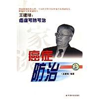 http://ec4.images-amazon.com/images/I/41dt2na7ZbL._AA200_.jpg