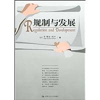 http://ec4.images-amazon.com/images/I/41dtNzil4AL._AA200_.jpg