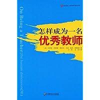 http://ec4.images-amazon.com/images/I/41dvK95E9aL._AA200_.jpg