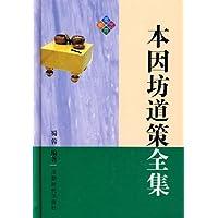 http://ec4.images-amazon.com/images/I/41dxvxfj2QL._AA200_.jpg