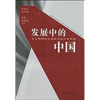 http://ec4.images-amazon.com/images/I/41dynHD4doL._AA200_.jpg