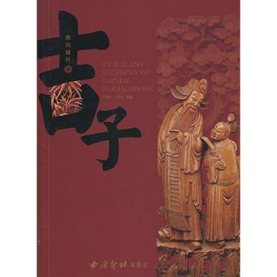 雕塑作品与图集: 图书 on 雕塑作品与图集