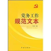 http://ec4.images-amazon.com/images/I/41dz2CKQMwL._AA200_.jpg