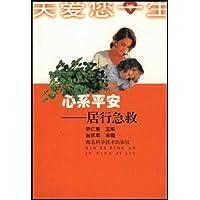 http://ec4.images-amazon.com/images/I/41dz9NxJTCL._AA200_.jpg