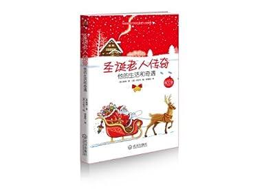 圣诞老人传奇:他的生活和奇遇•写给孩子们的圣诞老人的故事.pdf
