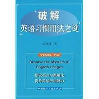 http://ec4.images-amazon.com/images/I/41e%2BQ33%2BBIL._AA200_.jpg