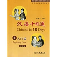 http://ec4.images-amazon.com/images/I/41e%2Btb8CpcL._AA200_.jpg