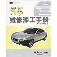 http://ec4.images-amazon.com/images/I/41e1%2BSCChaL._AA200_.jpg