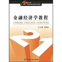 http://ec4.images-amazon.com/images/I/41e1lJo1PmL._AA200_.jpg