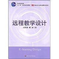 http://ec4.images-amazon.com/images/I/41e1yX4I0CL._AA200_.jpg