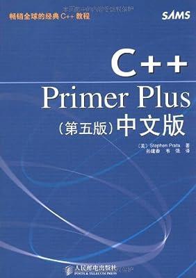 C++Primer Plus<第5版>中文版.pdf