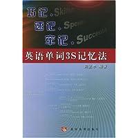http://ec4.images-amazon.com/images/I/41e4Gz2%2BIzL._AA200_.jpg