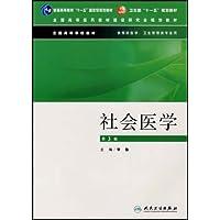 http://ec4.images-amazon.com/images/I/41e57QpA4YL._AA200_.jpg