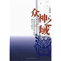 http://ec4.images-amazon.com/images/I/41e5t20oH3L._AA200_.jpg