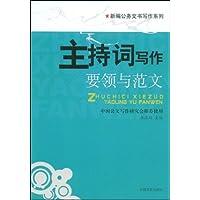 http://ec4.images-amazon.com/images/I/41e7%2B17cCOL._AA200_.jpg