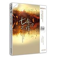 http://ec4.images-amazon.com/images/I/41e7362iA0L._AA200_.jpg