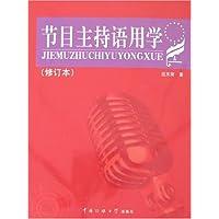 http://ec4.images-amazon.com/images/I/41eA6xct8iL._AA200_.jpg