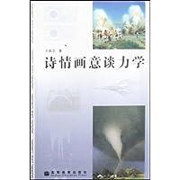 http://ec4.images-amazon.com/images/I/41eAGyq3HHL._AA200_.jpg