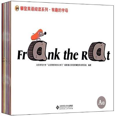 攀登英语阅读系列:有趣的字母.pdf