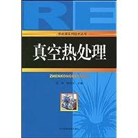 http://ec4.images-amazon.com/images/I/41eC7FfMXLL._AA200_.jpg