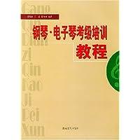 http://ec4.images-amazon.com/images/I/41eCCDlfcFL._AA200_.jpg