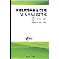 http://ec4.images-amazon.com/images/I/41eESdlda7L._AA200_.jpg