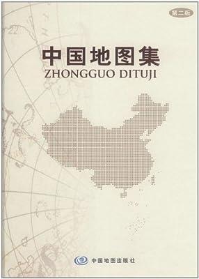 2012中国地图集.pdf