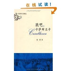 30) 马小跳作文:男孩读写秘笈--日记新体验(小学生)详情 蔚蓝网图片