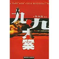 http://ec4.images-amazon.com/images/I/41eHuHVZdxL._AA200_.jpg
