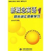 http://ec4.images-amazon.com/images/I/41eL5Aiw27L._AA200_.jpg
