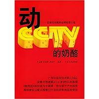 http://ec4.images-amazon.com/images/I/41eMjCtFg3L._AA200_.jpg