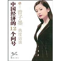 http://ec4.images-amazon.com/images/I/41eNd78VgDL._AA200_.jpg