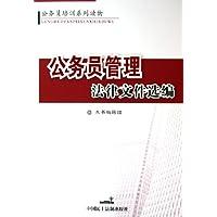 http://ec4.images-amazon.com/images/I/41eO2Q7aVwL._AA200_.jpg