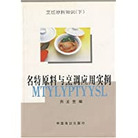 http://ec4.images-amazon.com/images/I/41eOXWBHP3L._AA200_.jpg